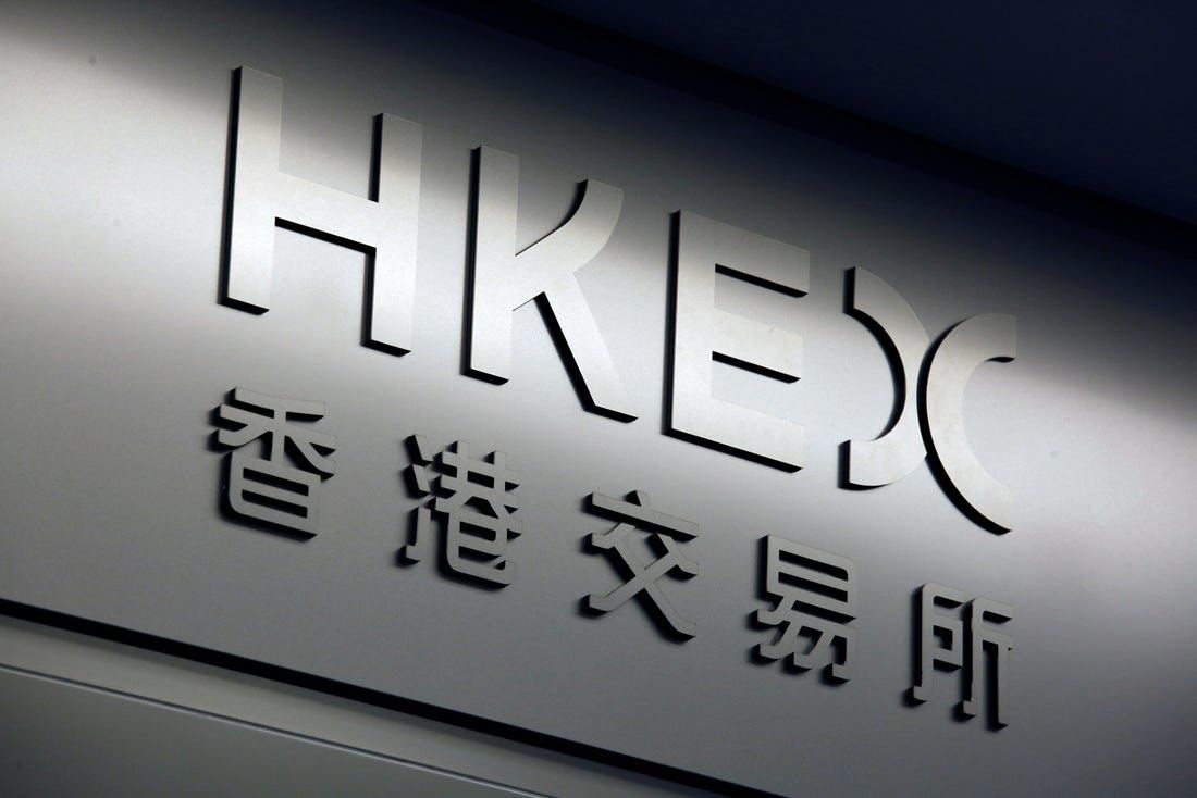 Гонконгская биржа получила рекордную прибыль в I полугодии- Kapital.kz