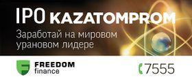 Freedom IPO