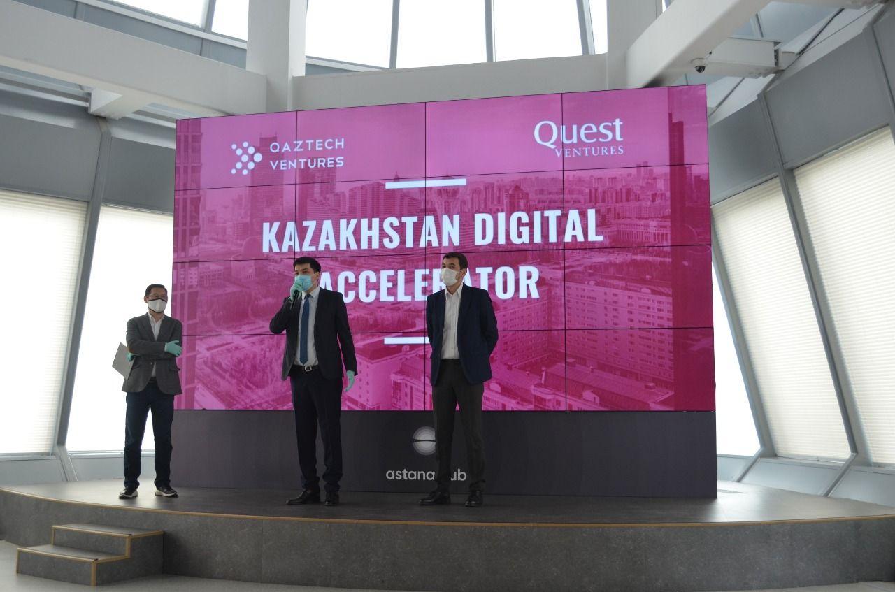 Стартапы получили по $50 тысяч на развитие бизнеса  - Kapital.kz