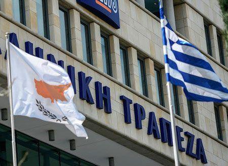 Обмен облигаций Кипра - это дефолт- Kapital.kz