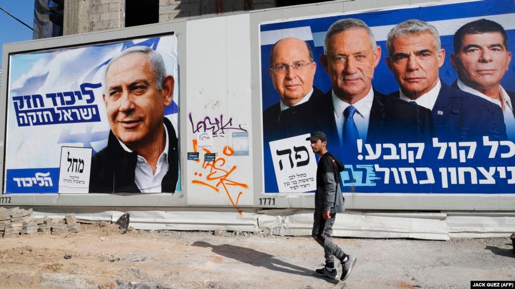 В Израиле впервые в истории пройдут третьи парламентские выборы за год- Kapital.kz