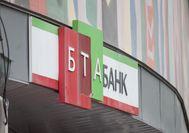 Финансы 35429 - Kapital.kz