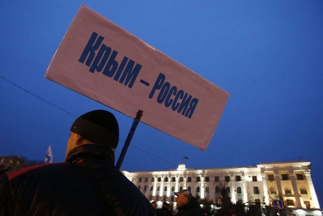 Путин назвал причину присоединения Крыма- Kapital.kz