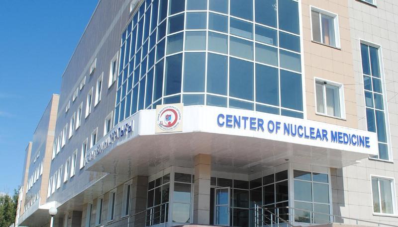 Центр ядерной медицины в Семее планируют ввести в эксплуатацию в этом году - Kapital.kz