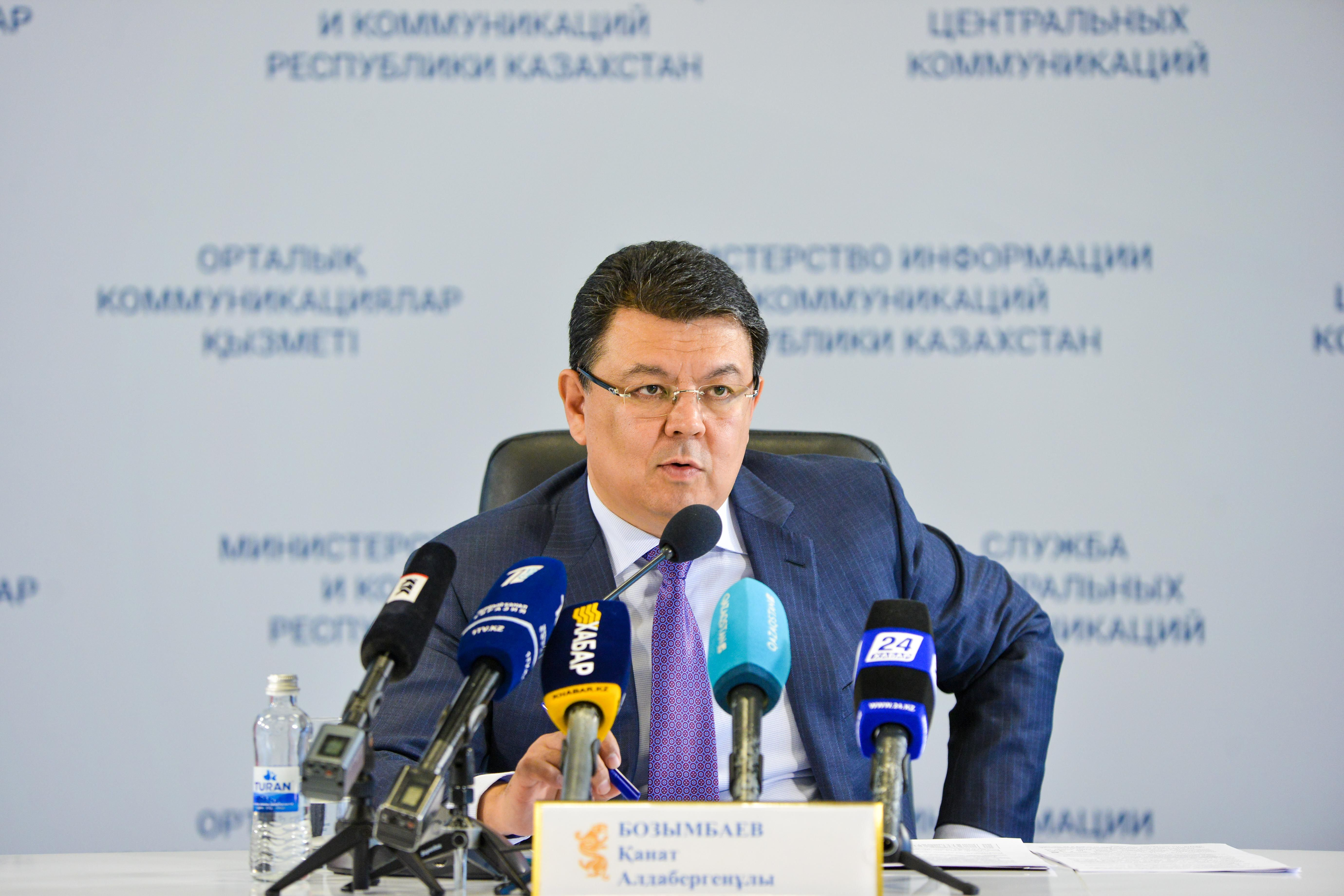 Минэнерго ищет покупателей казахстанского бензина зарубежом- Kapital.kz