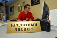 Финансы 50235 - Kapital.kz