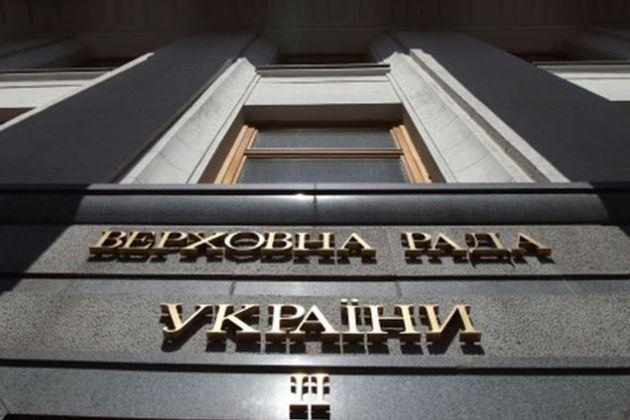 В Украине рассмотрят закон о переименовании России в Московию - Kapital.kz