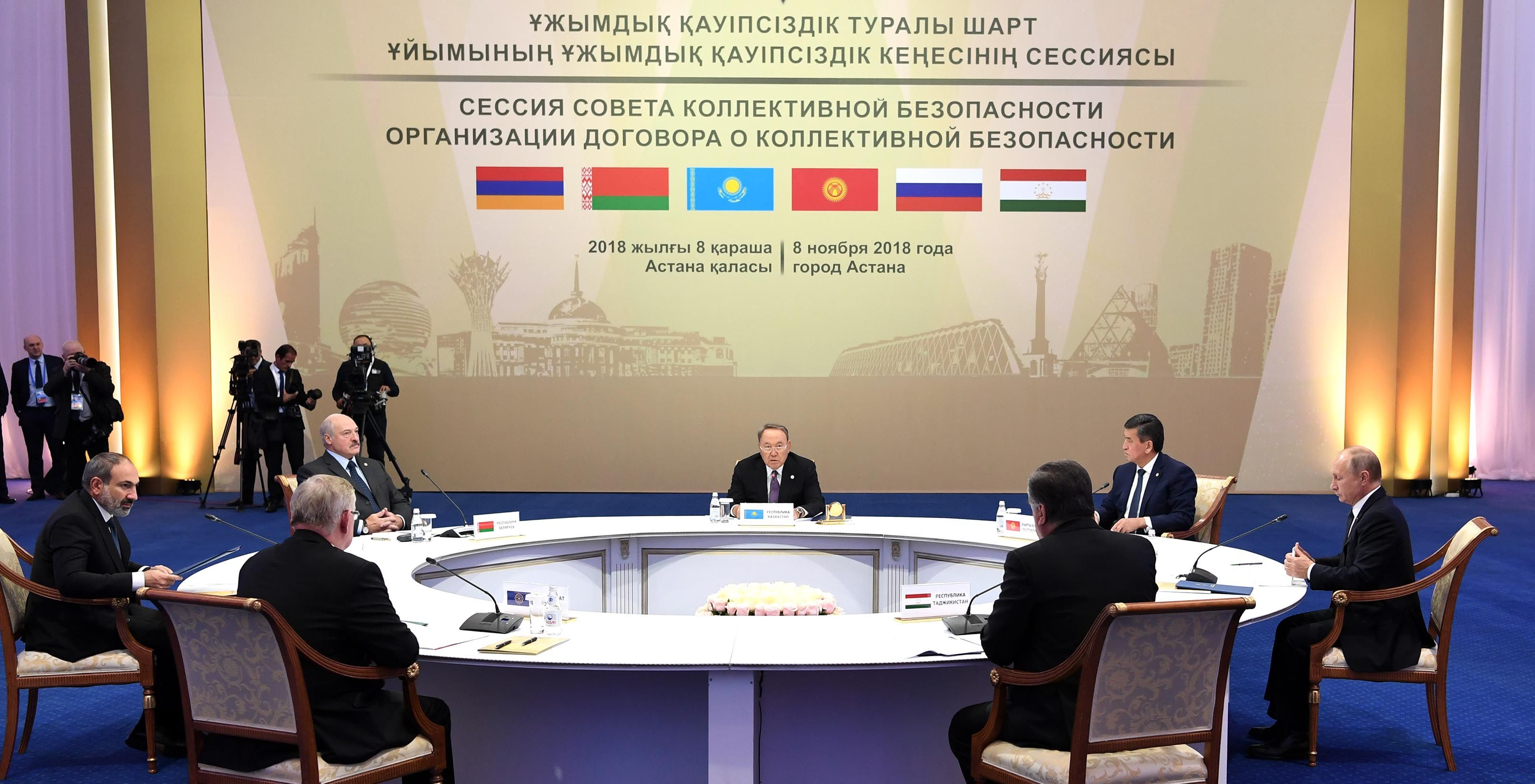 Президенты государств— членов ОДКБ встретились вАстане- Kapital.kz