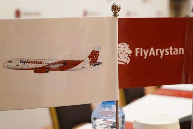 FlyArystan начнет полеты в мае 2019 года- Kapital.kz
