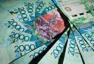 Финансы 36088 - Kapital.kz