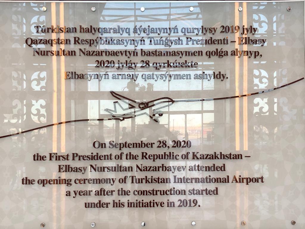 Запущен новый аэропорт Туркестана 443507 - Kapital.kz