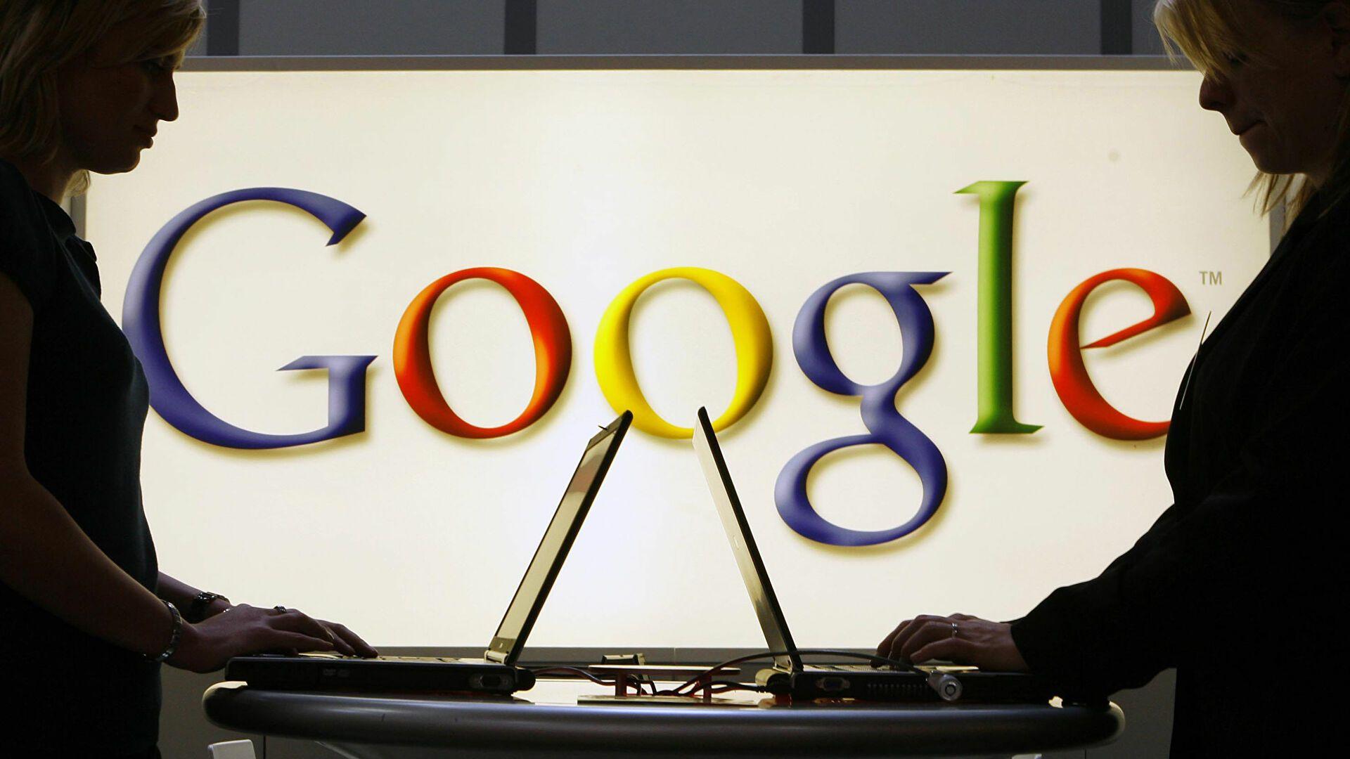 В США подали новый иск против Google- Kapital.kz