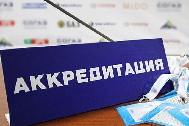 Открыта аккредитация иностранных СМИ для освещения выборов- Kapital.kz