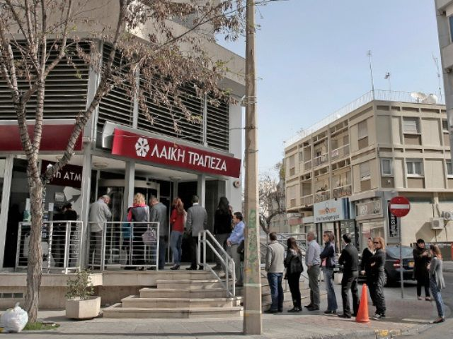 Кипрские банки заработают 26 марта- Kapital.kz