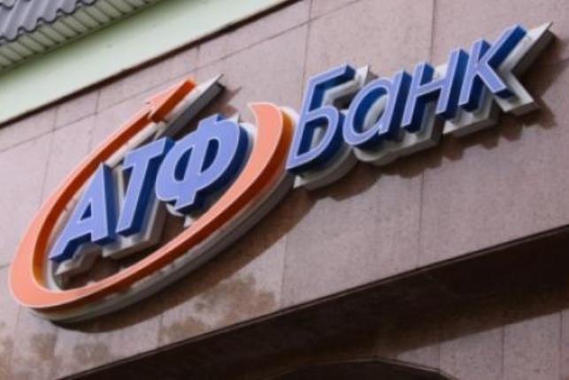 АТФ Банк взыскал имущество птицефабрики «Русь»- Kapital.kz
