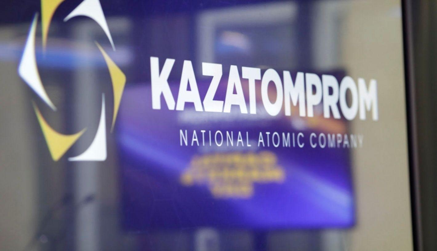 Казатомпром утвердит размер дивидендов в мае- Kapital.kz