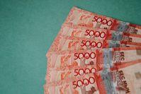Финансы 89946 - Kapital.kz