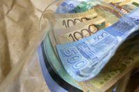 Финансы 93753 - Kapital.kz
