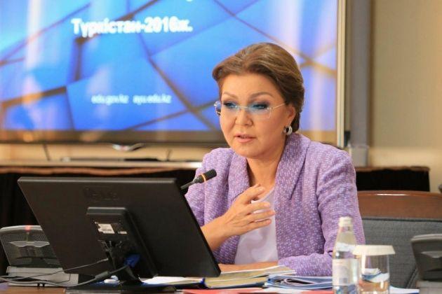 Дарига Назарбаева переизбрана спикером сената Парламента - Kapital.kz