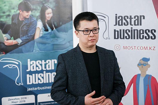 Бизнес-инкубатор: стартаперы не просят больших инвестиций - Kapital.kz