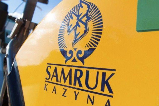 Самрук-Казына нарастила прибыль почти в два раза - Kapital.kz