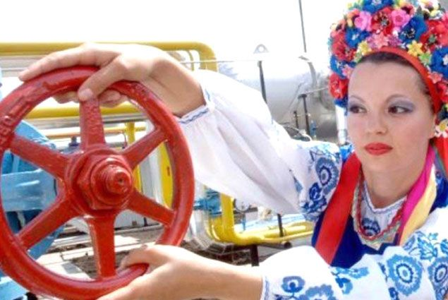 Украина отказалась от кредита РФ на газ- Kapital.kz