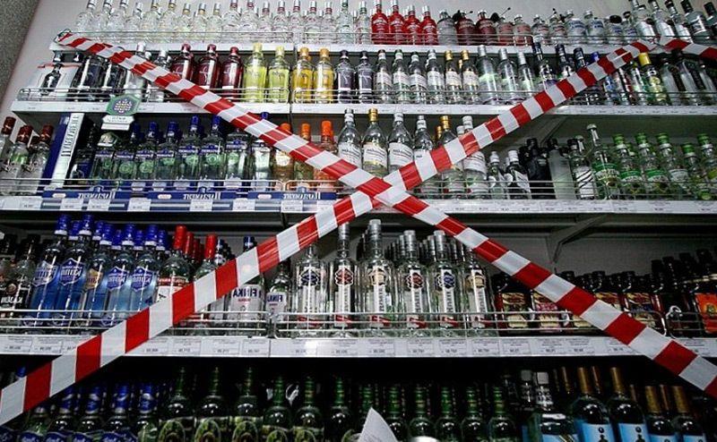Реализация алкогольных напитков и табачных изделий сигары оптом по россии