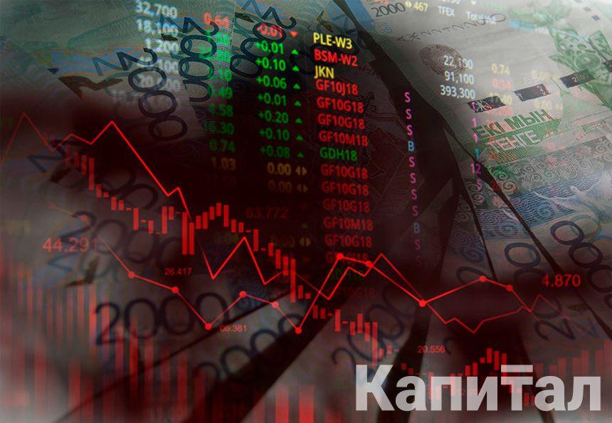 Как платить налоги при продаже акций на иностранных биржах- Kapital.kz