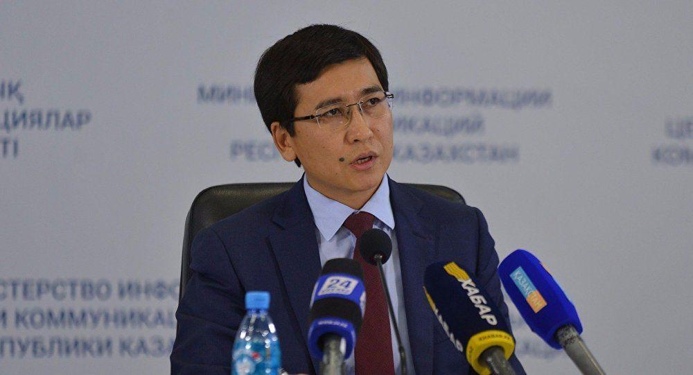 Директоров школ вКазахстане будут назначать по-новому- Kapital.kz