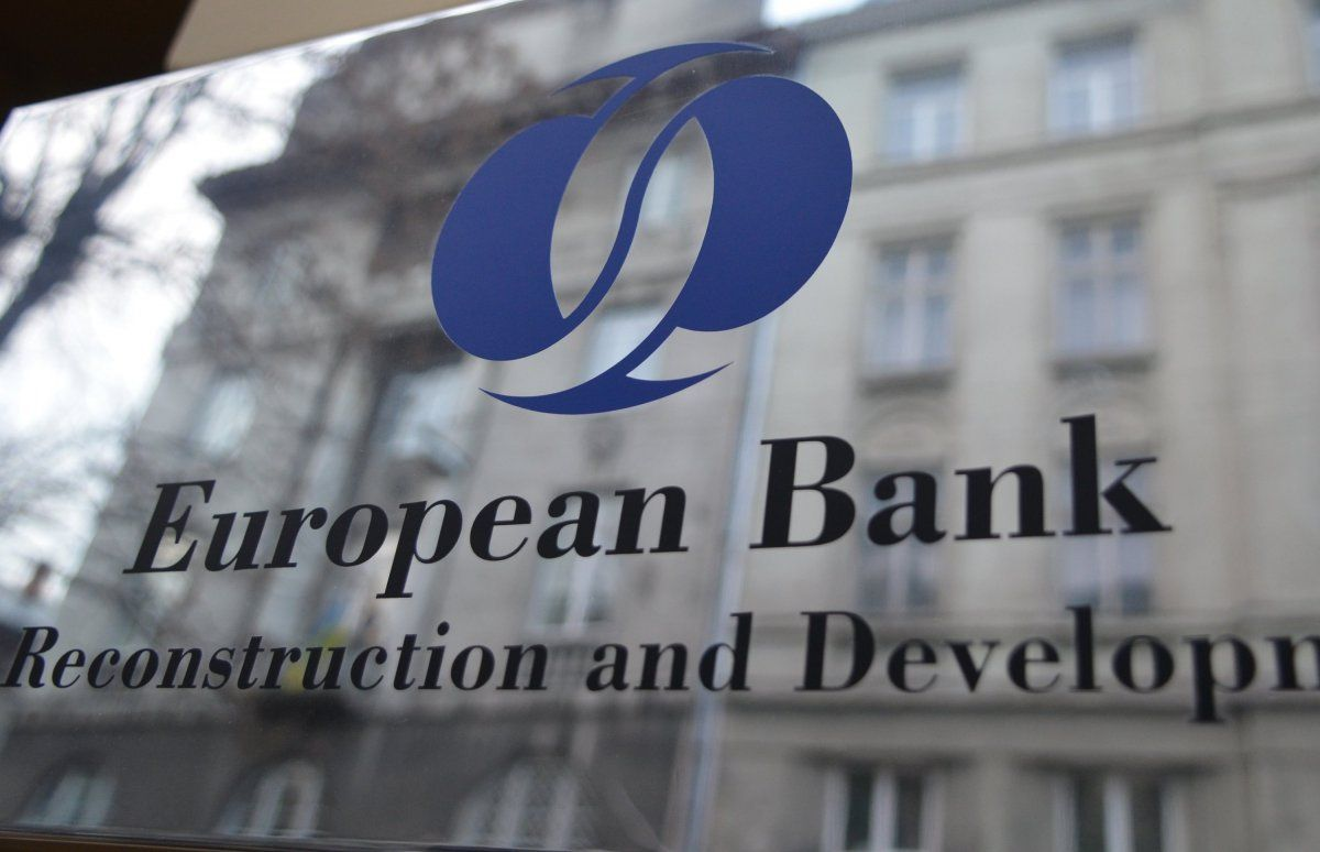 ЕБРР стал акционером Глобалтрак Казахстан- Kapital.kz