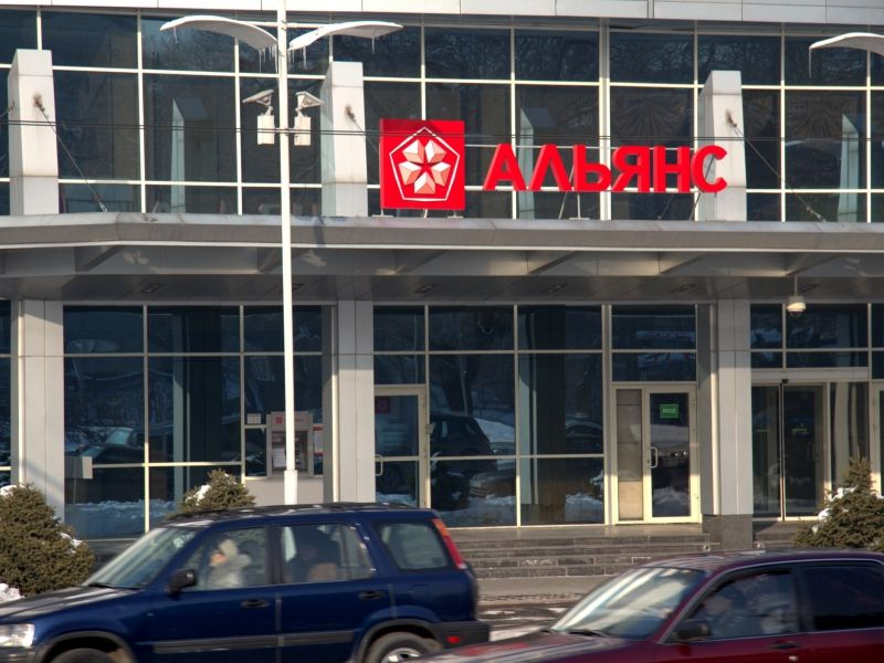 Альянс банк за 9 месяцев получил чистый убыток в 1,47 млрд- Kapital.kz