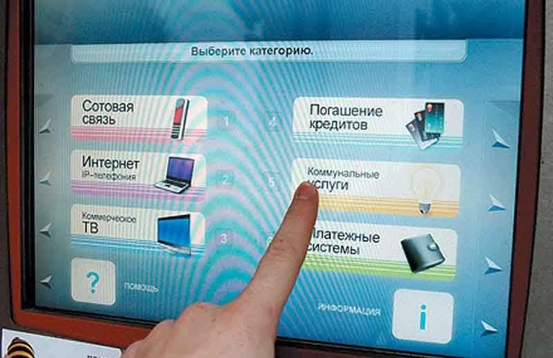 Платежные терминалы теряют клиентов- Kapital.kz