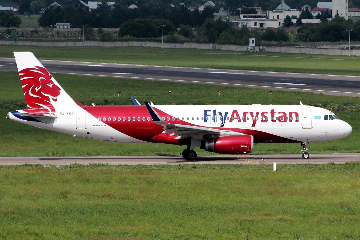 FlyArystan намерена увеличить авиапарк до 15 воздушных судов- Kapital.kz