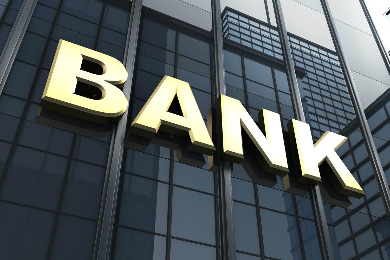 Крупнейшие банки Америки прошли стресс-тесты ФРС- Kapital.kz