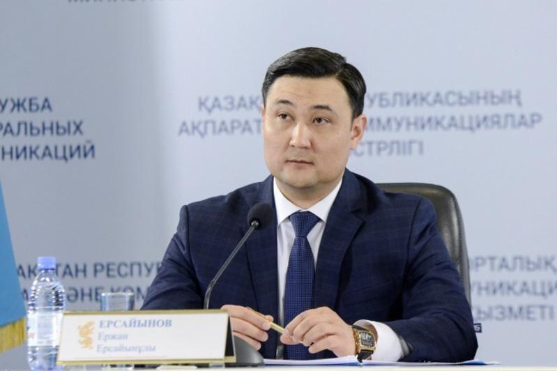 Ержан Ерсаинов освобожден от должности председателя Комитета в МОН- Kapital.kz
