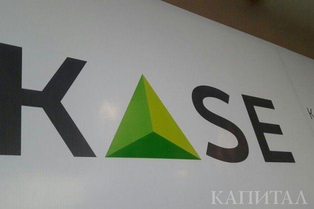 Валютные операции Нацбанка наKASE будут переведены насистему Т+1- Kapital.kz