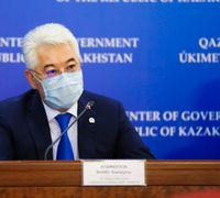 primeminister.kz/