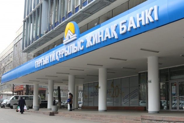 Есжан Биртанов вошел всостав совета директоров Жилстройсбербанка- Kapital.kz