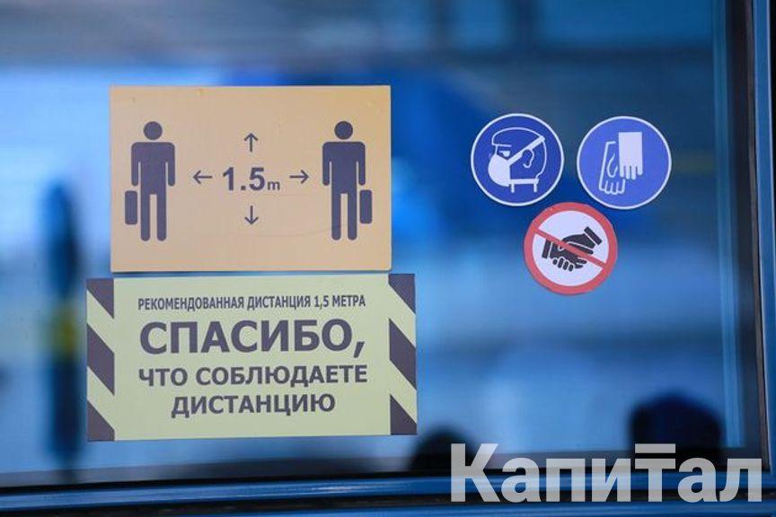 В Алматинской области ужесточили карантин- Kapital.kz