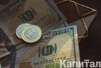 Финансы 92031 - Kapital.kz
