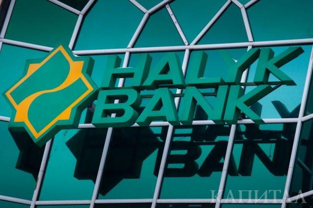 Рынок Узбекистана заинтересовал Народный банк- Kapital.kz
