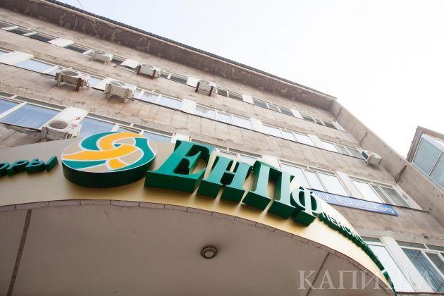 Свободные пенсионные накопления будут инвестированы- Kapital.kz