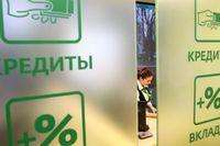 Финансы 81221 - Kapital.kz