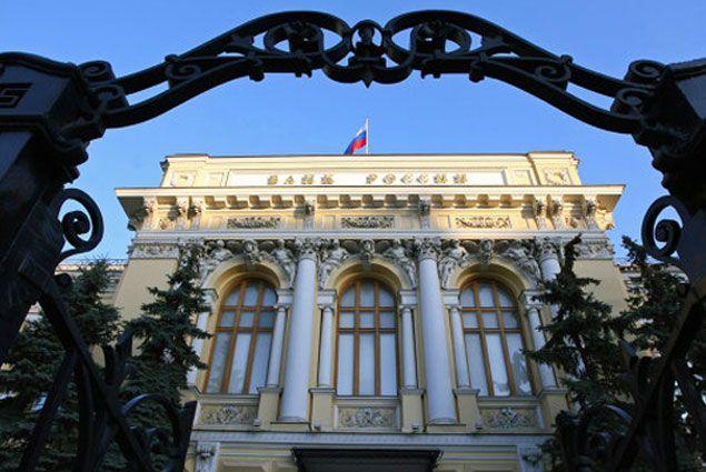Банк России вновь сдвинул границы валютного коридора- Kapital.kz