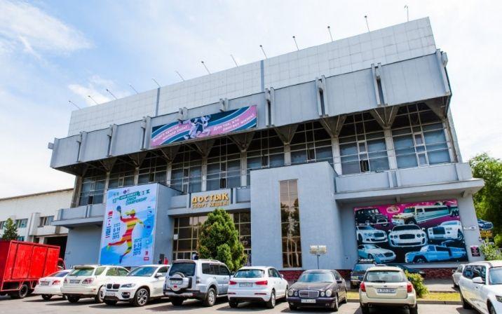 Спорткомплекс Достык продается за 2 млрд тенге - Kapital.kz