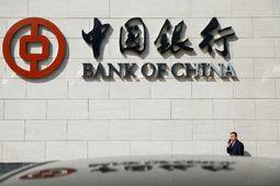 Китай потратил на поддержку экономики $826,7 млрд
