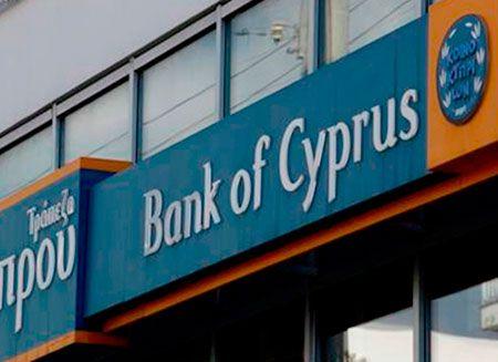 Вкладчики Bank of Cyprus потеряют 50% - Kapital.kz