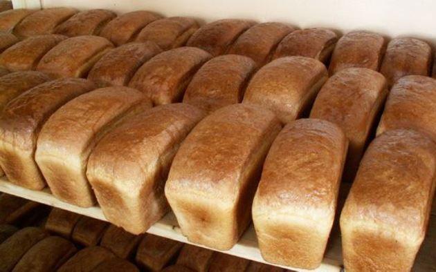Малоимущим алматинцам компенсируют расходы на социальный хлеб - Kapital.kz
