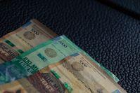 Финансы 92970 - Kapital.kz