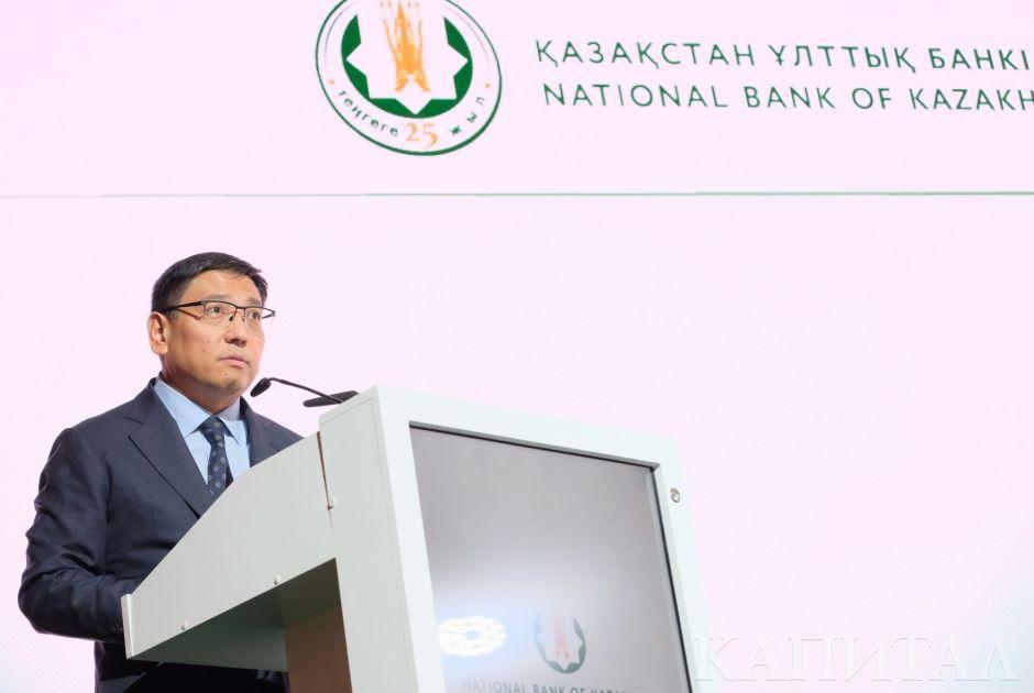 Новый глава Нацбанка обещает помочь бизнесу - Kapital.kz